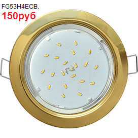 Ecola GX53 H4 Downlight without reflector_gold (светильник) 38x106